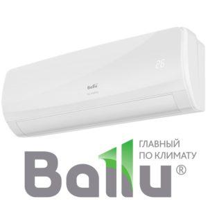 Сплит-система BALLU BSW-18HN1 - OL-17Y серия OLYMPIO со склада в Санкт-Петербурге, для помещения до 53м2
