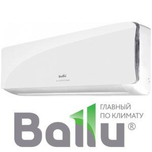 Сплит-система BALLU BSO-09HN1 серия Olympio Edge со склада в Санкт-Петербурге, для помещения до 26м2