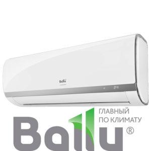 Настенный кондиционер Ballu BSD-24HN1 серия Lagoon со склада в Санкт-Петербурге, для площади до 70м2. Официальный дилер!