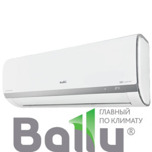 Настенный кондиционер Ballu BSDI-18HN1 серия Lagoon DC Inverter со склада в Санкт-Петербурге, для площади до 54м2. Официальный дилер!