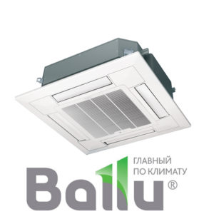 Кассетный внутренний блок мульти сплит-системы Ballu BCI-FM-18HN1/EU (compact) серия Super Free Match, по низкой цене со склада в Санкт-Петербурге. Бесплатная доставка. Звоните!