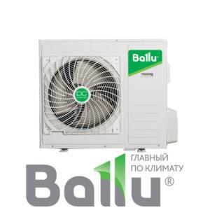 Наружный блок мульти сплит-системы Ballu B4OI-FM/out-36HN1/EU серия Super Free Match, по низкой цене со склада в Санкт-Петербурге. Бесплатная доставка. Звоните!
