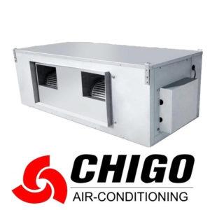 Канальный кондиционер Chigo CTH-60HVR1 / COU-60HDSR1 со склада в Санкт-Петербурге, для площади до 160 м2. Официальный дилер!